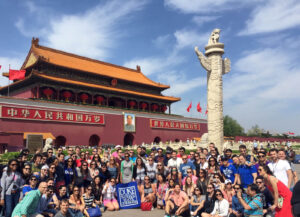 Duke Fuqua: More than 100 MBAs Gain Experience in China at Tiananmen Square