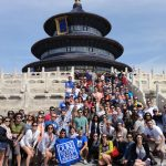 Duke Fuqua MBA students study in China