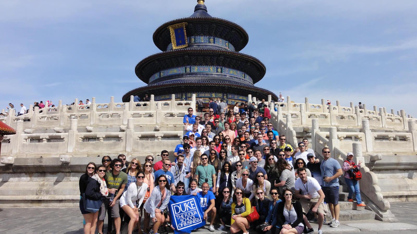 Duke Fuqua MBA students study in China