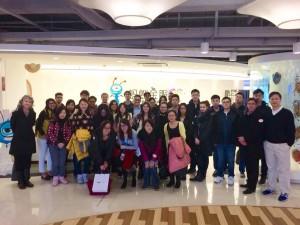 MMS: DKU students visit Ant Financial