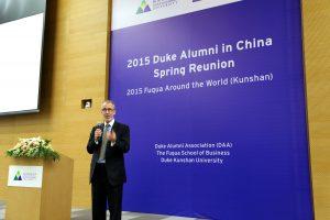 Duke Kunshan University Associate Dean Patrick Moreton