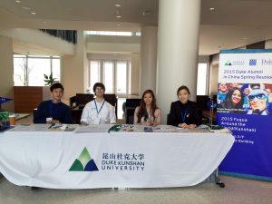 Student volunteers at Duke alumni reunion weekend in Kunshan, China
