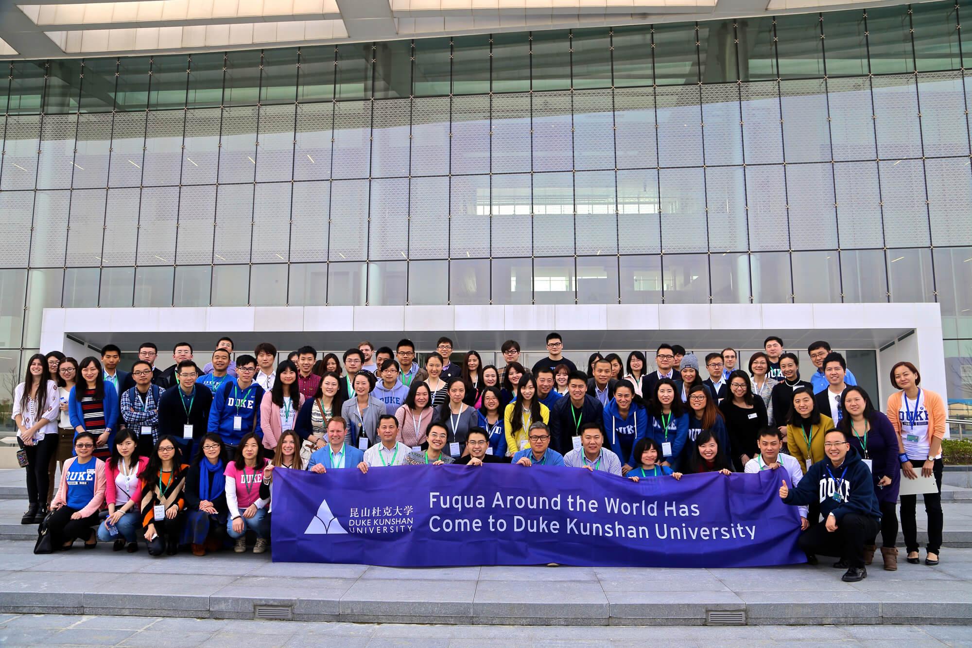 Fuqua Around the World 2015 at Duke Kunshan University