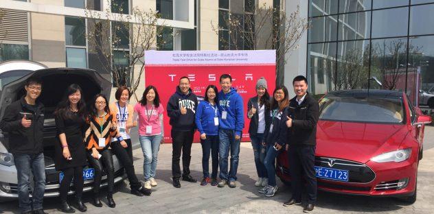 A Duke Fuqua Tesla test drive in China made possible by an alumnus