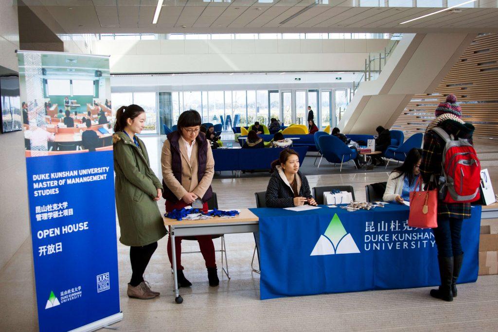 Master of Management Studies Duke Kunshan University Admissions open house
